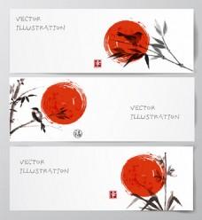 水墨竹子红日背景图