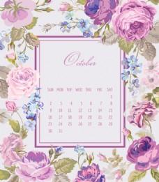 矢量花框日历