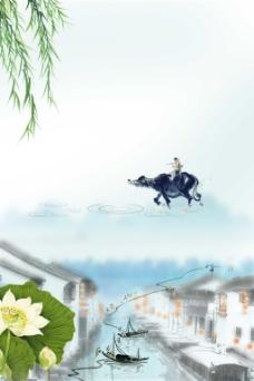 中国风水墨画荷花荷叶灯笼船只垂柳牧童素材