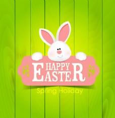 可爱兔子复活节假期背景