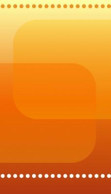 简约橘色背景