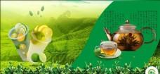 奶茶宣传活动模板源文件设计