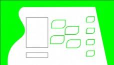 文化墙宣传活动模板源文件设计