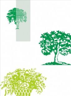 小树花丛宣传活动模板源文件设计