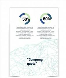 杂志内页宣传活动模板源文件设计