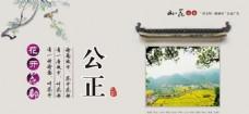 山花之色宣传活动模板源文件设计
