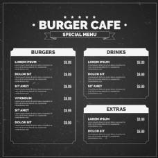 汉堡菜单黑色背景模板
