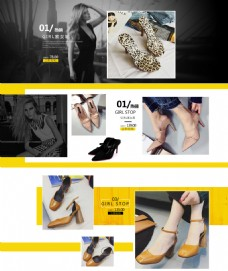 女鞋淘宝首页