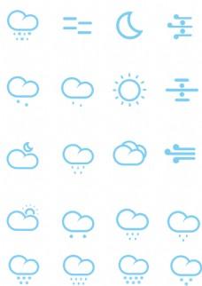 简约天气图标icon