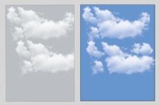 可移动的云层