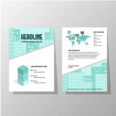 建筑物元素商业手册模板