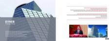 画册设计企业画册画册排版