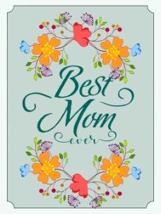 手繪花卉母親節海報設計