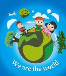 儿童世界地球海报模板源文件宣传