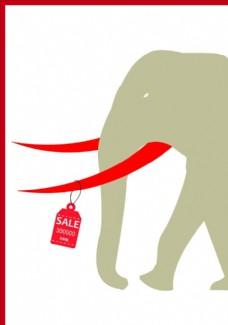 大象模板源文件宣传活动设计