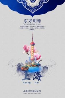中国风上海旅游海报