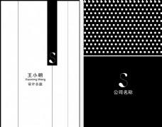 黑白简约几何扁平艺术商业商务创意名片设计