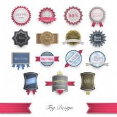 各种形状豪华标签图标系列