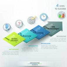 商业信息图表矢量背景