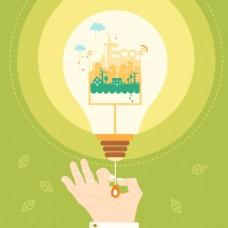 卡通电灯手势环保素材设计