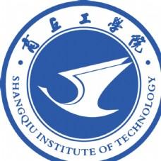 商丘工学院logo