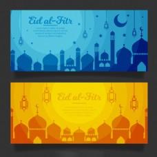 蓝色和黄色开斋节伊斯兰背景