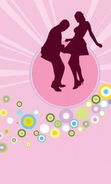 狂欢跳舞粉色背景