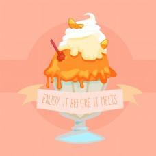 杯装冰淇淋插图粉红色背景
