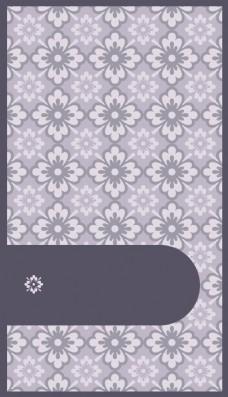 白色花纹背景