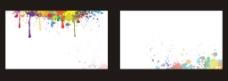 时尚创意矢量水彩喷墨商业名片背景设计