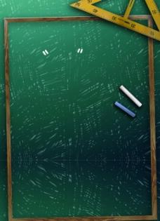 学校教育海报背景