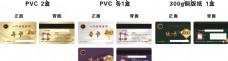 健身坊PVC卡