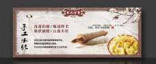 水工水饺 黄金饺 饺子文化