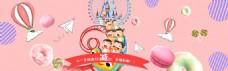 淘宝六一儿童节大图海报