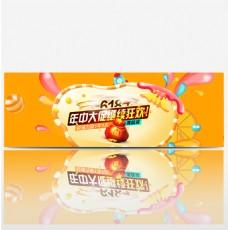 电商天猫淘宝京东618年中大促海报