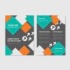 彩色方块图形商业手册模板