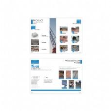 蓝白现代通用企业宣传画册