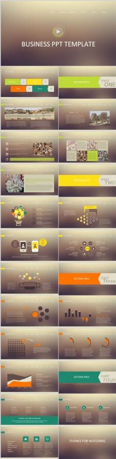 清新朦胧背景模仿欧美网页设计iOS风格ppt模板