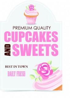 粉色蛋糕店铺卡通图标矢量素材