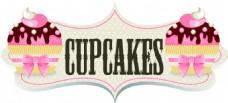 卡通蛋糕粉色图标矢量素材