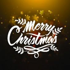 白色圣诞节精美卡通矢量海报素材文件