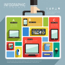 商务公文包样式信息图