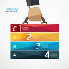 商务公文包数据信息图