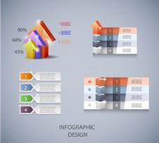 商业信息创意设计图