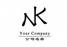 NK英文logo设计