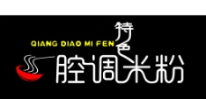 特色腔调米粉招牌OK logo