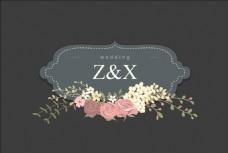 清新异形婚礼logo主题牌