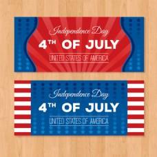美国独立日国旗元素横幅背景
