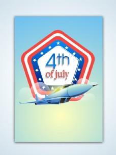 第四七月背景与飞机