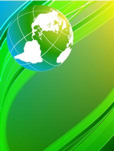 绿色渐变地球背景